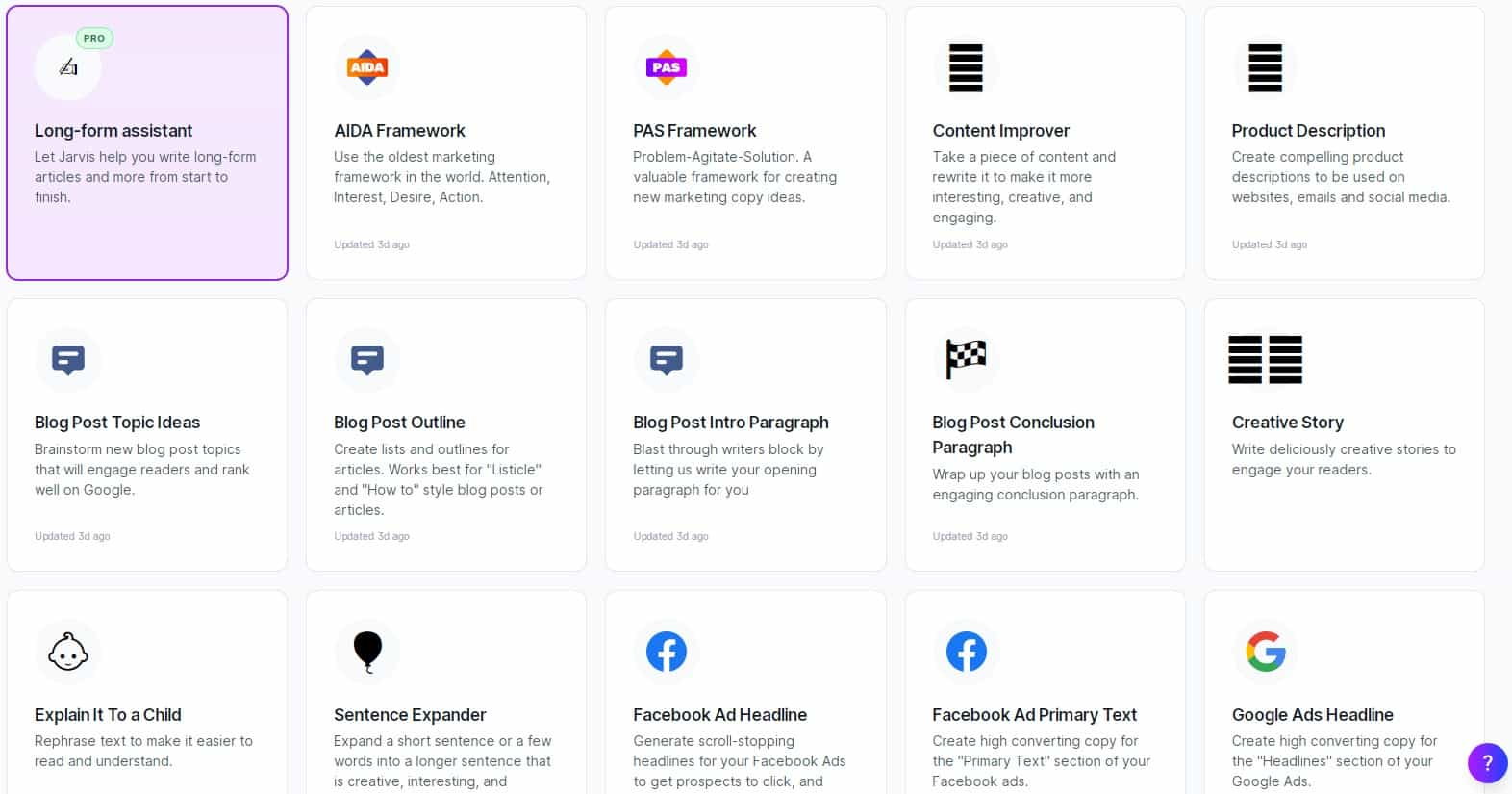 Artificial Intelligence Jarvis Templates